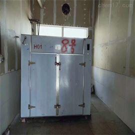 塑料五金热风循环干燥机