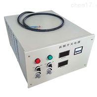 高频高压脉冲方波电源