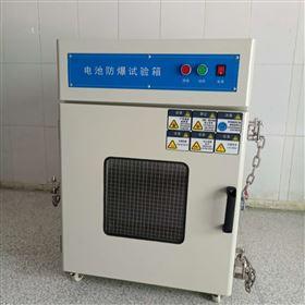 DCFB-A电池防爆试验箱(单层)