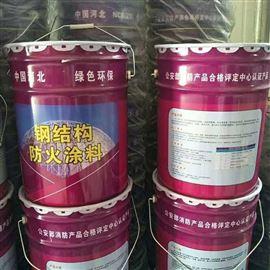 江西省油性钢结构防火漆多少钱一吨