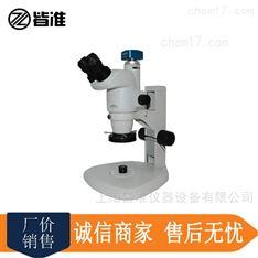 CBD-500RJ橡胶炭黑分散度检测仪