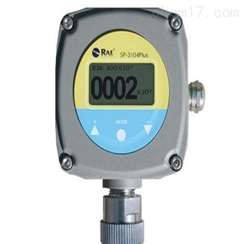 美国华瑞RAE有毒气体检测仪SP-3104 Plus