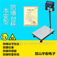 ACX带定量充装气体电子秤
