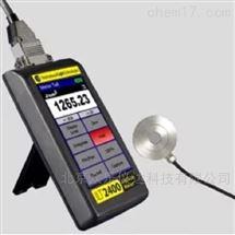 ILT 紫外线强度计和测量系统