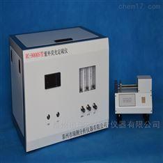 RC-9000S型紫外熒光定硫儀