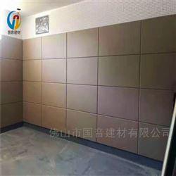墙面防撞厂家-防撞软包吸音板