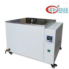 GW-200L大容量恒溫水箱