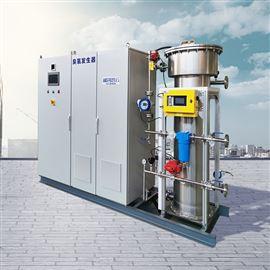 HCCF污水脱色臭氧发生器