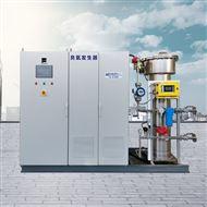 HCCF水厂预处理设备臭氧发生器选型