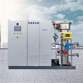 HCCF大型臭氧发生器印染污水处理