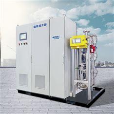 水處理大型臭氧發生器/污水廠改造項目投標