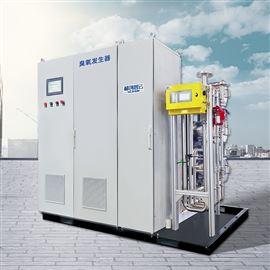 HMS饮用水消毒处理设备臭氧发生器