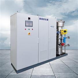 HCCF山东水处理水冷式臭氧发生器