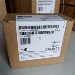 6ES7221-1BF32-0XB0郑州西门子S7-1200PLC模块代理商