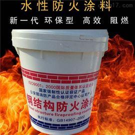 室外薄型钢结构防火涂料价格