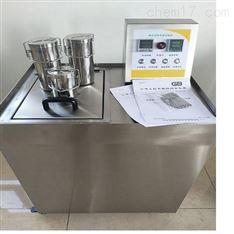 耐水洗色牢度测试仪