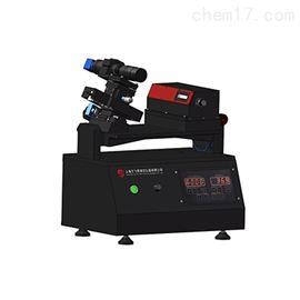 TX500C PRO視頻旋轉滴界麵張力儀