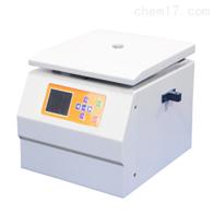 TG-16核酸检测高速离心机