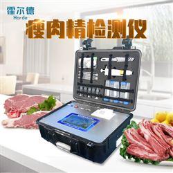 HED-SSJ测羊肉瘦肉精仪器多少钱