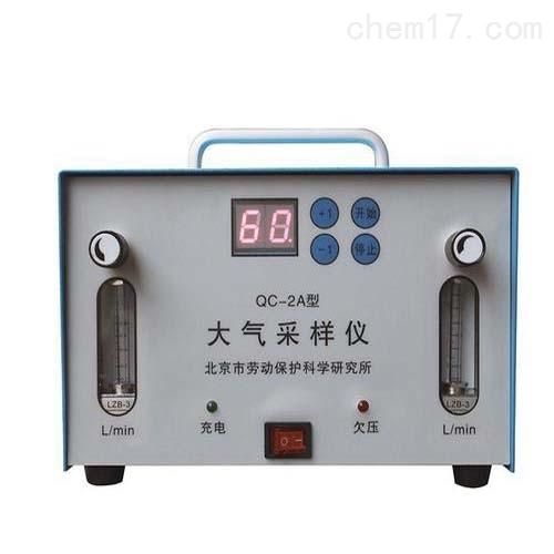 北京劳保所大气采样仪 QC-2 0.1~1.2L/min