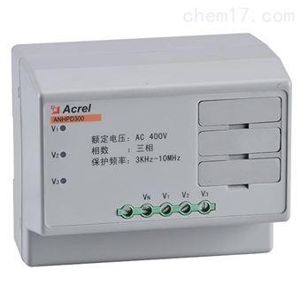 ANHPD300Acrel*谐波保护器矫正电压电流波型