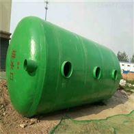 100 75 50 60 30 20立方玻璃鋼消防水池 地埋式家用小型水罐