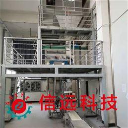 内蒙古通辽粉剂水溶肥生产线