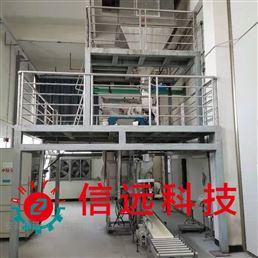 合肥信远宁夏全自动水溶肥生产设备