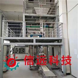 合肥信远江苏泰州粉剂水溶肥设备