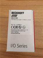 德國進口正品倍福BECKHOFF EL4112 EL4114模塊