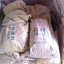 2kg/袋大量供應速固型無機防火堵料