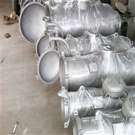 大流量过滤器专业生产
