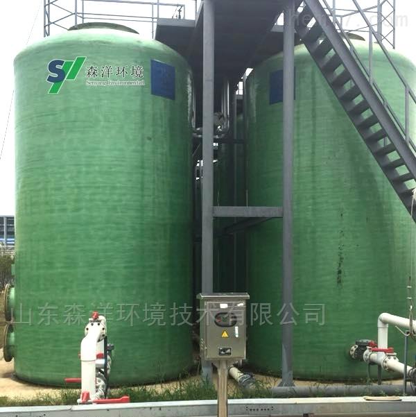 污水处理芬顿设备生产厂家