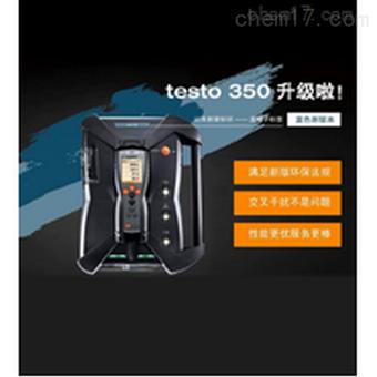 testo350德图烟气分析仪维修