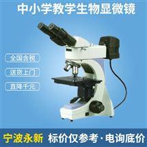 NSZ-606永新NMM-800系列金相显微镜现货