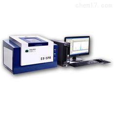 禾苗X射线荧光光谱仪