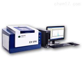 E8-SPR禾苗X射线荧光光谱仪