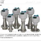 7ML5423-1LE01-2CA1西門子SITRANS LR250雷達物位計