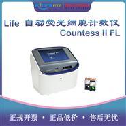 自動熒光細胞計數儀