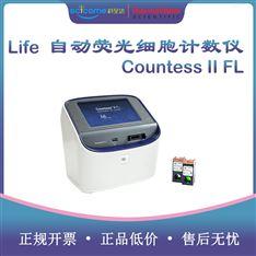 自动荧光细胞计数仪