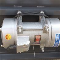 ZHDG-801.0M混凝土磁性振动台  技术要求