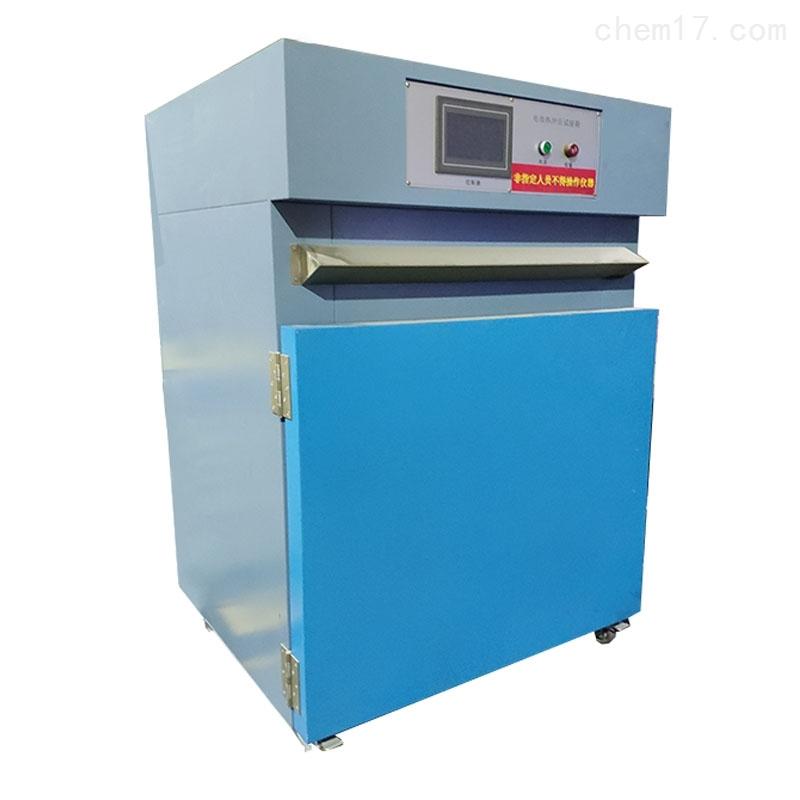 电池热冲击试验箱 冷热温变 线性温变试验