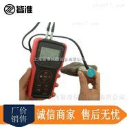 超声波球化率检测仪