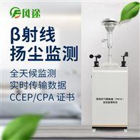 FT-YC01扬尘检测仪多少钱