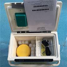 B类生物安全运输箱 生物样品转运箱 送检