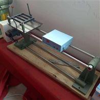 ZT-96水泥胶砂振实台的使用维护