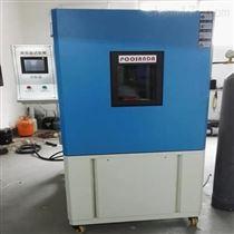 现货供应可程式高低温试验箱