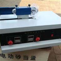 SD-II雷韵出售电动砂当量试验仪 包邮发货
