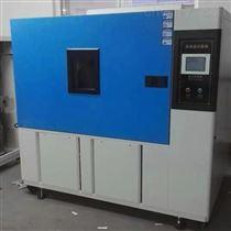 普桑达GDW-1000S大型高低温试验箱