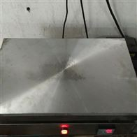 BGG-3.6实验室数显电热板 不锈钢加热面板